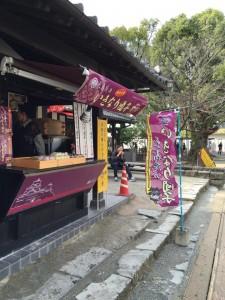 熊本城売店